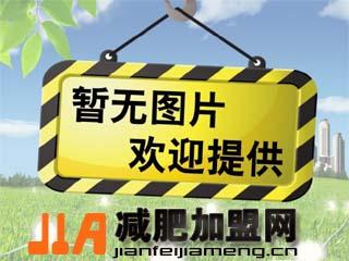 香港曲线美有限公司